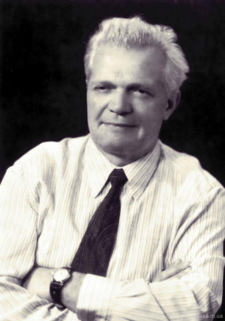 Портрет Павла Глазового
