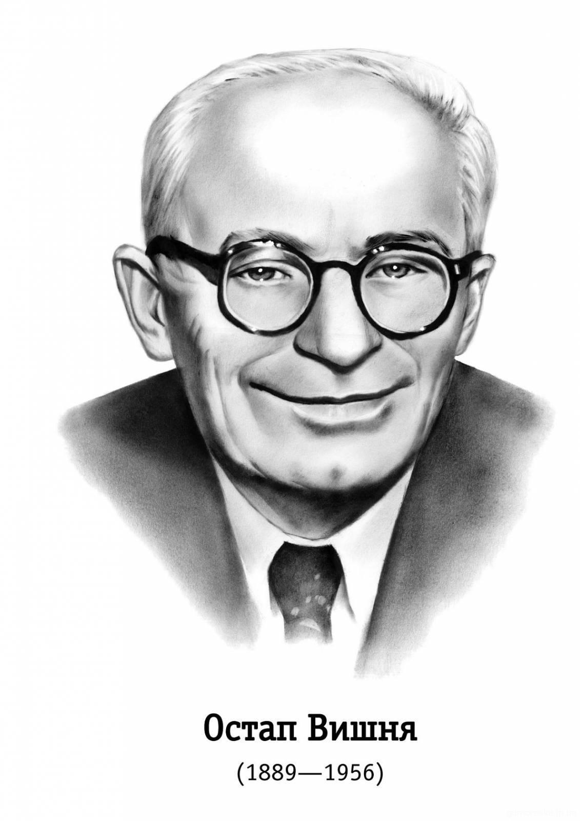 Портрет Остапа Вишні