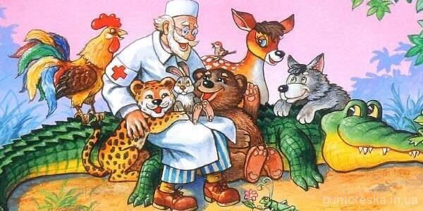 Казки про тварин читати онлайн