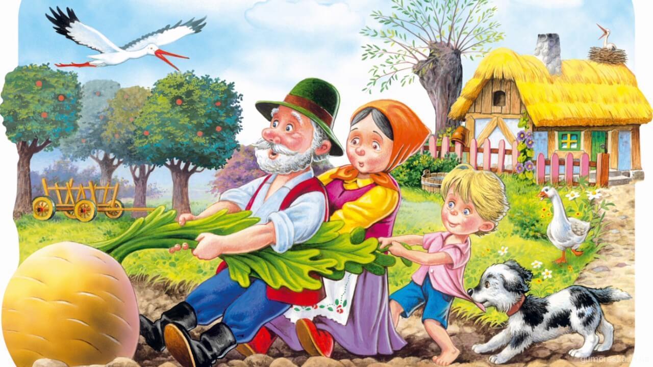 Українські народні казки читати онлайн